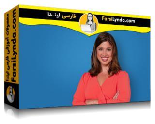 لیندا _ آموزش مبانی تحقیقات بازار (با زیرنویس فارسی AI)