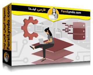 لیندا _ آموزش توسعه وب Full Stack با فلاسک (با زیرنویس فارسی AI)