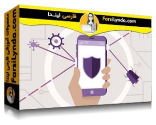 لیندا _ آموزش هک اخلاقی: دستگاهها و سیستم عاملهای تلفن همراه (با زیرنویس فارسی AI)