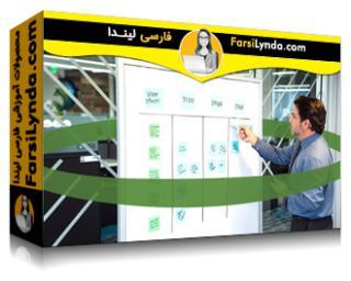 لیندا _ آموزش Agile در کار: گزارش با Charts و Boards (با زیرنویس فارسی AI)