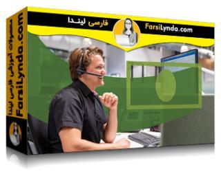 لیندا _ آموزش محاسبه ارزش و ROI خدمات مشتری (با زیرنویس فارسی AI)