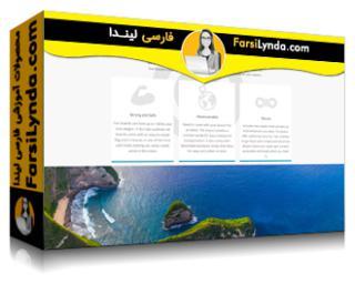 لیندا _ آموزش شخصی سازی یک تم وردپرس از نمونه اولیه ادوب XD (با زیرنویس فارسی AI)
