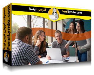 لیندا _ آموزش آشنایی با بازاریابی محتوا (با زیرنویس فارسی AI)