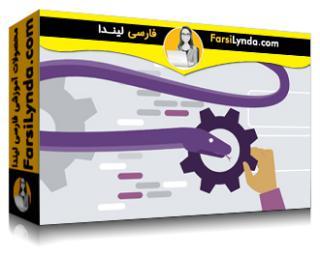 لیندا _ آموزش استفاده از پایتون برای اتوماسیون (با زیرنویس فارسی AI)