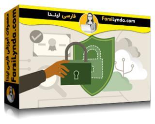 لیندا _ آموزش کسب گواهی CCSP (بخش 5): عملیات امنیت ابر (با زیرنویس فارسی AI)