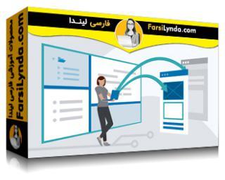 لیندا _ آموزش جامع توسعه iOS 13 (بخش 2): محتوای وب، ویوها و توزیع (با زیرنویس فارسی AI)