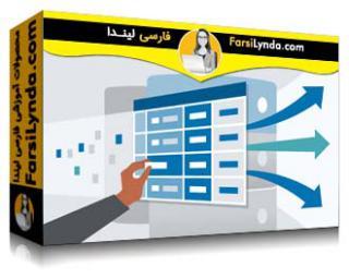 لیندا _ آموزش مباحث پیشرفته MySQL (با زیرنویس فارسی AI)
