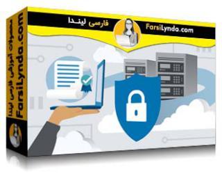 لیندا _ آموزش کسب گواهی CCSP (بخش 6): قوانین، ریسک و انطباق (با زیرنویس فارسی AI)