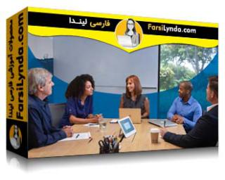 لیندا _ آموزش کار هماهنگ مانند یک تیم ارشد (با زیرنویس فارسی AI)