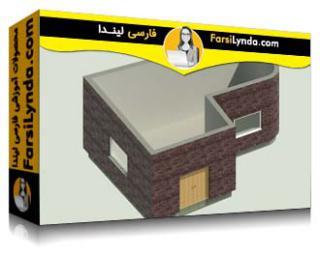 لیندا _ آموزش کسب گواهی رویت برای طراحی معماری حرفهای (با زیرنویس فارسی AI)