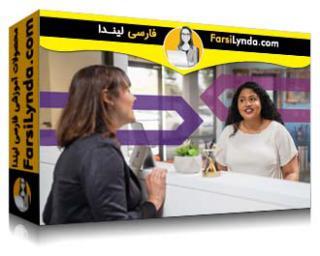 لیندا _ آموزش تراز کردن تجربه مشتری با فرهنگ شرکت (با زیرنویس فارسی AI)