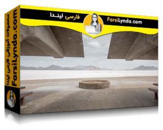 لیندا _ آموزش جامع فتوشاپ 2020 : عکاسی (با زیرنویس فارسی AI)