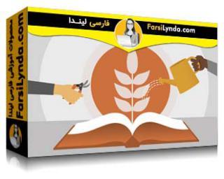 لیندا _ آموزش ایجاد فرهنگ یادگیری (با زیرنویس فارسی AI)