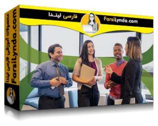 لیندا _ آموزش تیمهای فروش عملکردی متقابل (با زیرنویس فارسی AI)