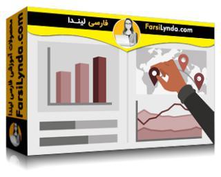 لیندا _ آموزش داشبورد داده در Power BI (با زیرنویس فارسی AI)