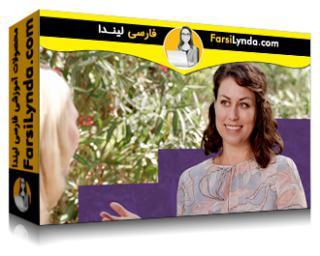 لیندا _ آموزش گفتگوهای شغلی با تیم خود (با زیرنویس فارسی AI)