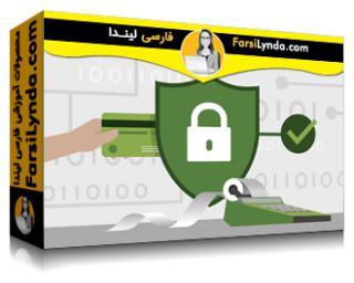 لیندا _ آموزش یادگیری پرداختهای ایمن و PCI (با زیرنویس فارسی AI)