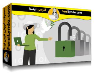 لیندا _ آموزش هک اخلاقی: رمزنگاری (با زیرنویس فارسی AI)