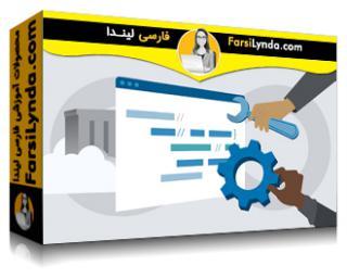 لیندا _ آموزش مبانی DevOps: اولین پروژه شما (با زیرنویس فارسی AI)