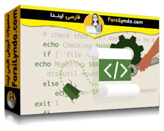 لیندا _ آموزش CSS: فونتهای متغیر (با زیرنویس فارسی AI)