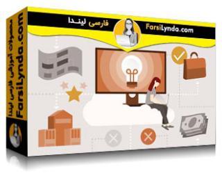 لیندا _ آموزش آزور برای معماران: یک استراتژی تجاری بادوام طراحی کنید (با زیرنویس فارسی AI)