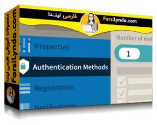 لیندا _ آموزش مایکروسافت آزور: Active Directory