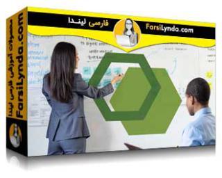 لیندا _ آموزش مبانی برنامه ریزی استراتژیک (با زیرنویس فارسی AI)