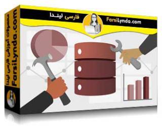 لیندا _ آموزش اصول اولیه اکسس برای کاربران اکسل (با زیرنویس فارسی AI)