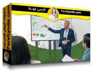 لیندا _ آموزش استراتژی دیجیتال (با زیرنویس فارسی AI)