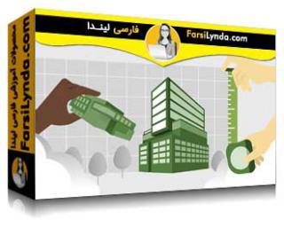 لیندا _ آموزش معماری سازمانی در عمل (با زیرنویس فارسی AI)