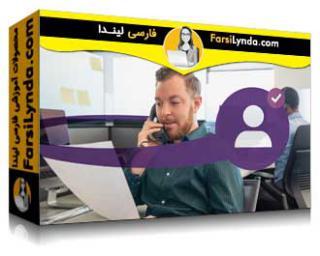 لیندا _ آموزش مصاحبه با یک نامزد شغلی برای استخدام کنندگان (با زیرنویس فارسی AI)