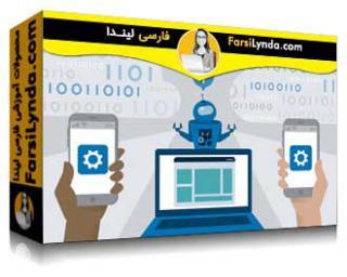 لیندا _ آموزش یادگیری ماشین مبتنی بر ابر در آزور: برنامههای کاربردی در دنیای واقعی (با زیرنویس فارسی AI)