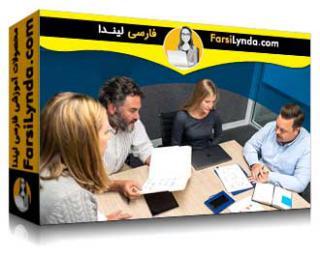 لیندا _ آموزش نکات مربوط به مدیریت پروژه (با زیرنویس فارسی AI)