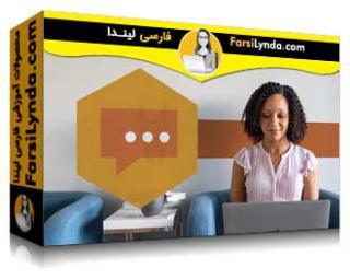 لیندا _ آموزش مبانی بازاریابی شبکههای اجتماعی (با زیرنویس فارسی AI)