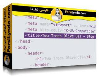 لیندا _ آموزش ساخت HTML معنی دار (با زیرنویس فارسی AI)