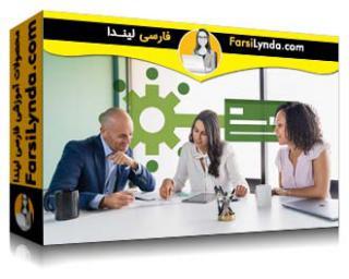 لیندا _ آموزش منابع انسانی: استراتژی پرداخت (با زیرنویس فارسی AI)