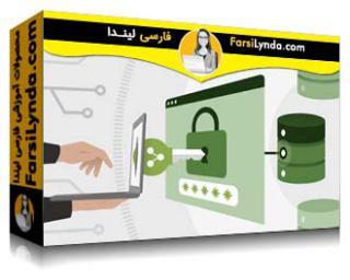 لیندا _ آموزش آزور برای توسعه دهندگان: بهترین راهکارهای امنیتی (با زیرنویس فارسی AI)