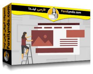 لیندا _ آموزش  جامع Google Sites (با زیرنویس فارسی AI)