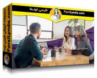 لیندا _ آموزش مبانی بازاریابی محتوا (با زیرنویس فارسی AI)