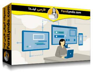 لیندا _ آموزش کسب گواهی (CompTIA IT Fundamentals (FC0-U61 بخش 1: مبانی کامپیوتر، سختافزار و سیستمهای عامل (با زیرنویس فارسی AI)