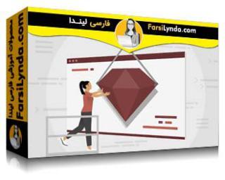 لیندا _ آموزش نصب و اجرای Ruby on Rails 6 (با زیرنویس فارسی AI)