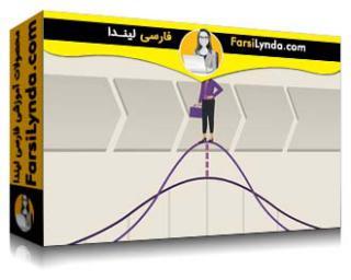 لیندا _ آموزش مبانی Six Sigma (با زیرنویس فارسی AI)
