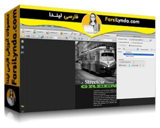 لیندا _ آموزش 11 چیز که هر روزنامه باید درباره PDFها بداند (با زیرنویس فارسی AI)