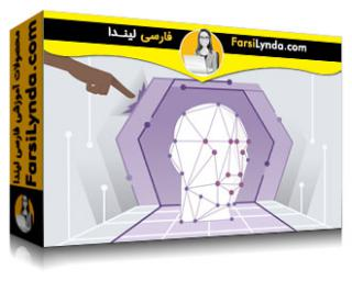 لیندا _ آموزش هوش مصنوعی برای امنیت (با زیرنویس فارسی AI)