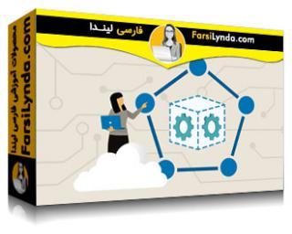 لیندا _ آموزش Service Fabric آزور برای توسعه دهندگان (با زیرنویس فارسی AI)