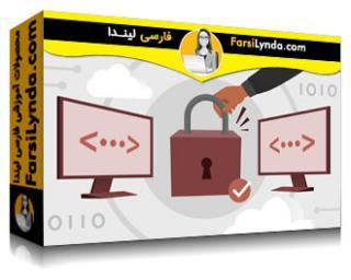 لیندا _ آموزش آزور Security Technologies: پیادهسازی حفاظت از پلتفرم (با زیرنویس فارسی AI)