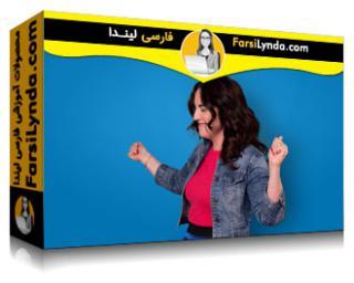لیندا _ آموزش استحکام پروفایل خود در لینکداین (با زیرنویس فارسی AI)