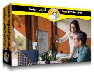 لیندا _ آموزش مدیریت تیم خدمات مشتری (با زیرنویس فارسی AI)