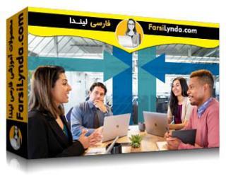 لیندا _ آموزش هماهنگی فروش و بازاریابی (با زیرنویس فارسی AI)