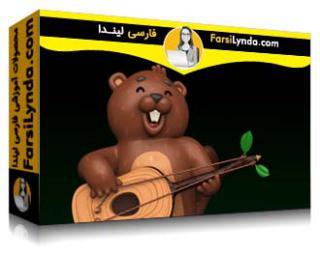 لیندا _ آموزش زیبراش: مدلسازی یک شخصیت کارتونی (با زیرنویس فارسی AI)